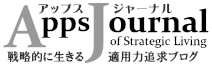 Apps Journal