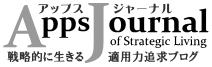 Apps Journal